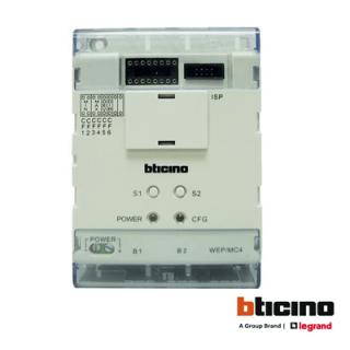 Interfon D45 panel centrale DIN 4M Elektro Vukojevic