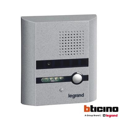 Interfon video panel u boji basic D45 Elektro Vukojevic