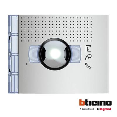 Interfon za audio video modul sa kamerom Elektro Vukojevic