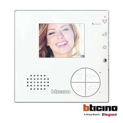 Interfon unutrasnja jedinica Classe 100 video hands free Elektro Vukojevic