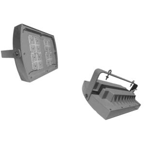 Industrijska LED svjetiljka 4x16 0,5A 100W Samsung Elektro Vukojevic