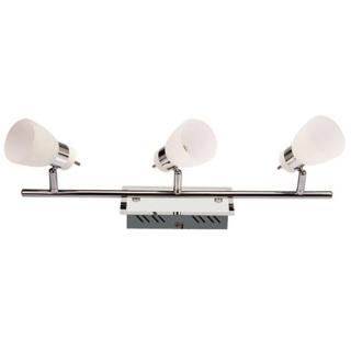 LED Spot lampa HL 7193L LARA-4 Horoz Elektro Vukojevic