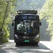 UFSC desenvolve ônibus elétrico solar