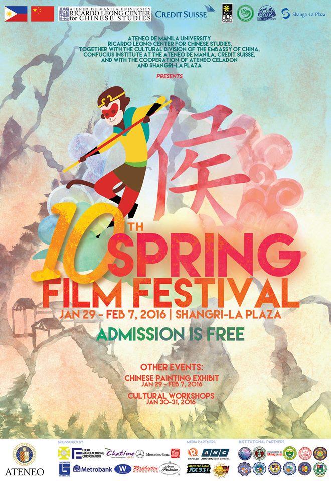 spring film festival poster