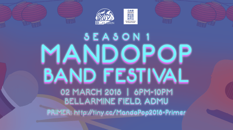 Mandopop: A Celadon Chinese New Year 2018 Special