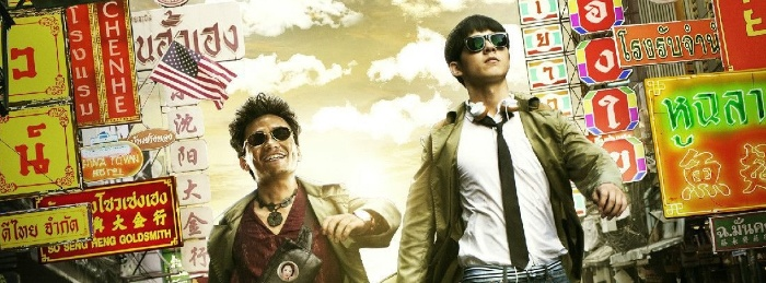 Detective Chinatown: An Action-Packed, Crime-Solving Chinese Film