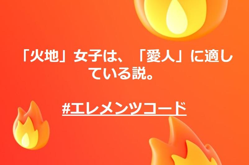 hichi-aijin-Facebook