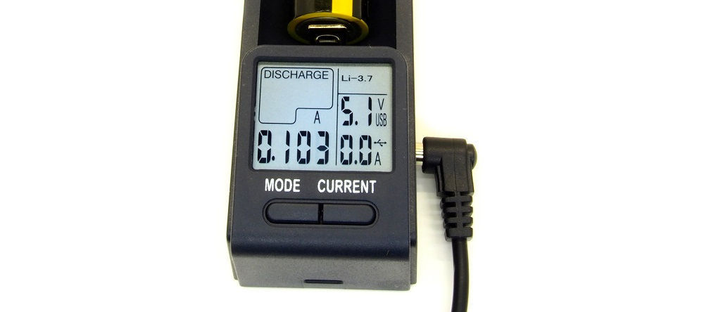 OPUS BT-C100 discharge