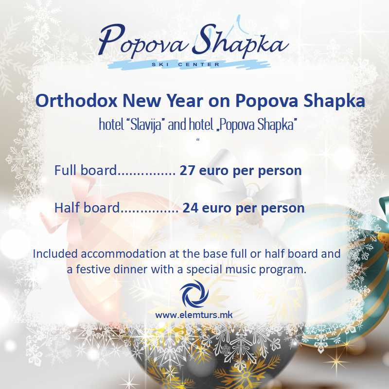 Popova Shapka – Orthodox New Year 2019