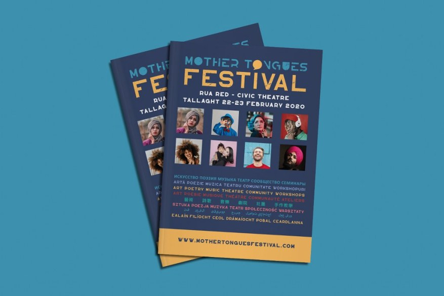 mtfest_brochure