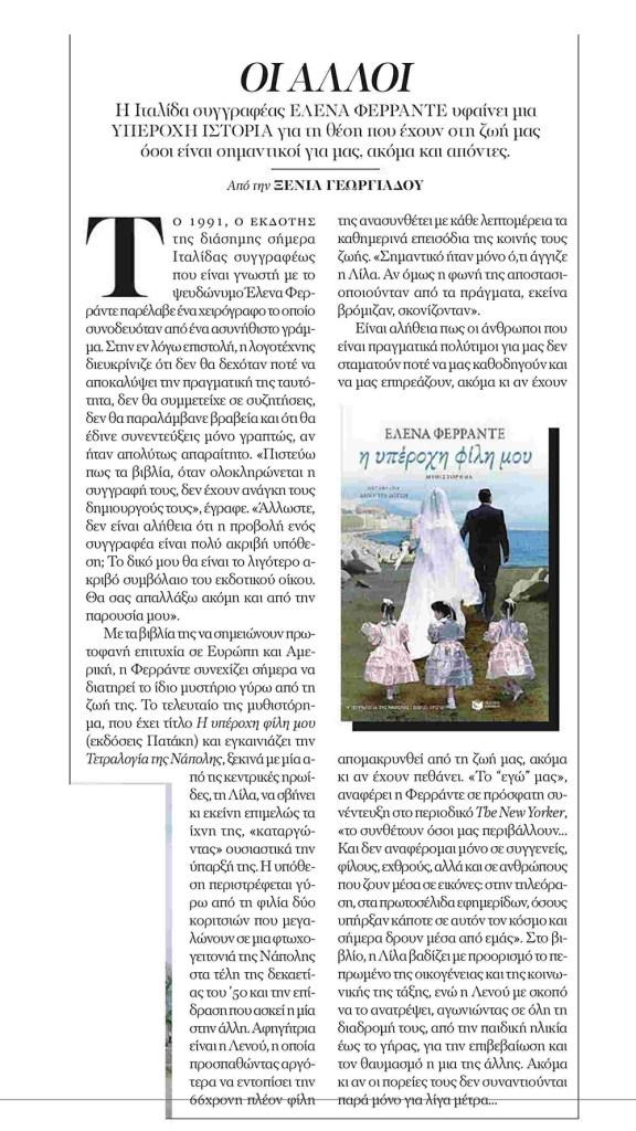 Gynaika-magazine