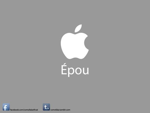 Apple - PRONÚNCIA CORRETA DAS MARCAS