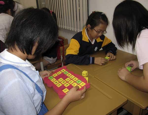 教具遊戲 學生拼字練習