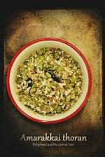 Amarakka thoran /Amarapayar thoran / Broad beans Stir fry
