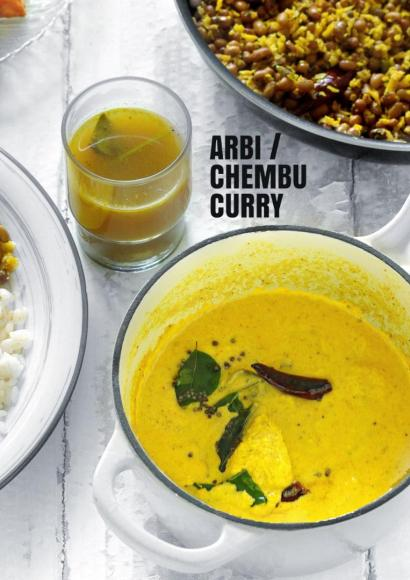Thumbnail for Taro root yogurt curry / Arbi / Chembu Curry