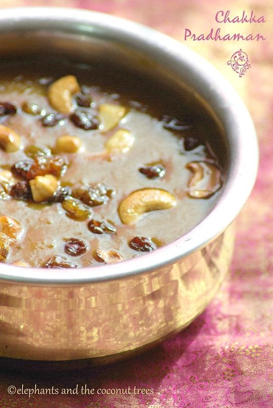 Chakka Pradhaman / Chakka Payasam / Jackfruit Kheer / Kerala sadya payasam recipe