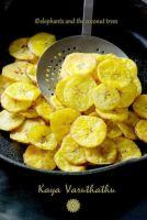 Kaya varuthathu / Nendrakaya chips / Ettakka upperi /Plantain chips Kerala Sadya recipe.Kerala Sadhya recipes