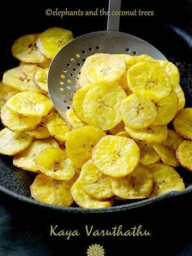Kaya varuthathu / Nendrakaya chips / Ettakka upperi /Plantain chips Kerala Sadya recipe