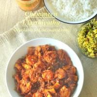 Chemmeen Ularthiyathu / Shrimp / Prawns Roast Kerala style