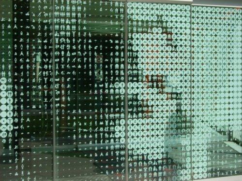"""Mies As a Threshold (IIT Campus)"" by J.P. Polewczak"