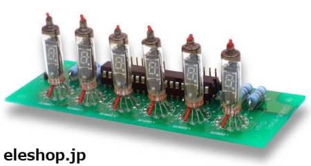 6管蛍光表示管キット LD8035-BOARD KIT