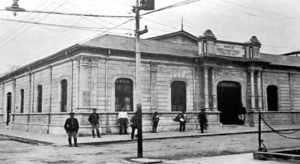 Banco Internacional de Costa Rica