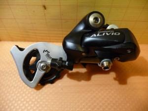 0933 Cambio Alivio