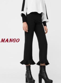 mango_pantalon