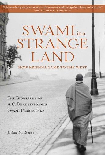 swamistrange_cover