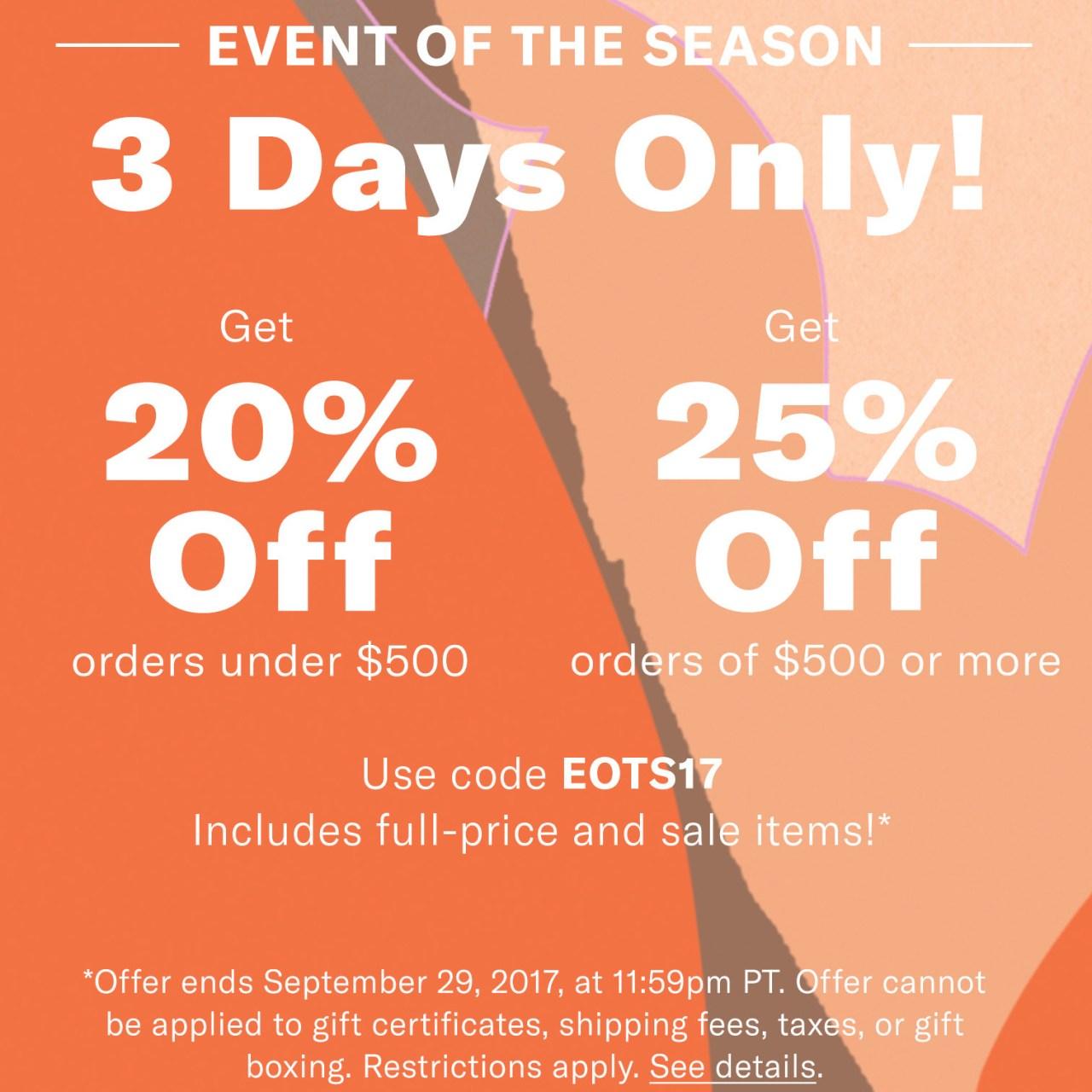 Shopbop Seasonal Event