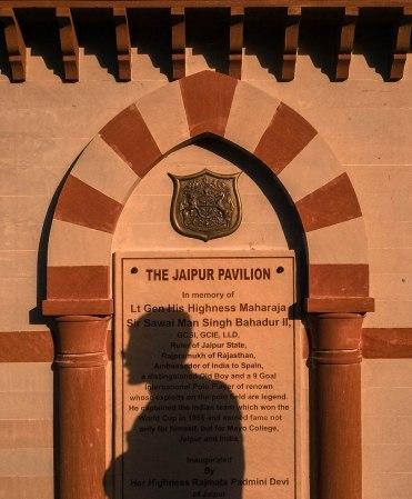 Plaque on the Jaipur Pavilion