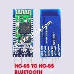 Pair two HC-05 Bluetooth module (Master-Slave) with Proteus