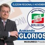 Armando Glorioso