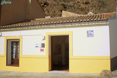 Casa museo Miguel Hernández - foto jjferia