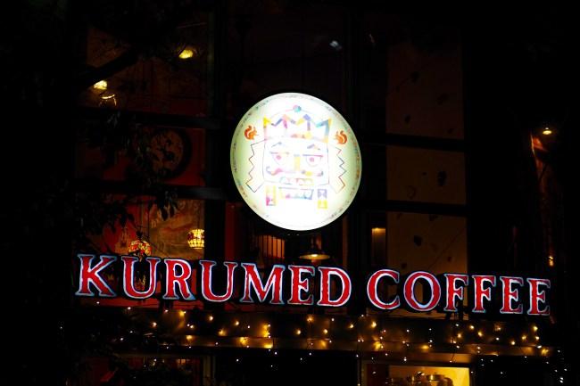 クルミドコーヒー20151125-6