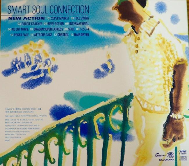 スマートソウルコネクションのCDが発売されました。2