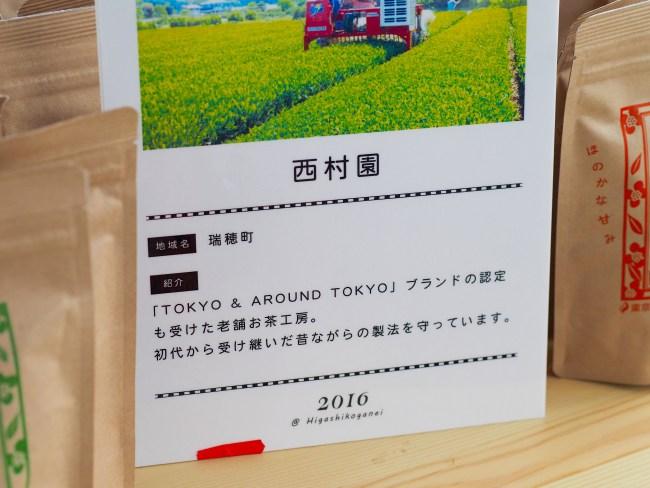 ののわマーケット2016-43