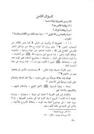 zakiyy2