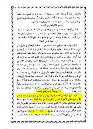 ibn-kathir-1