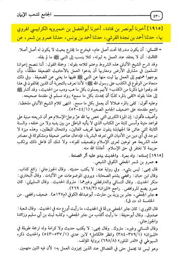 sadaqa7