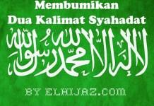syahadat-elhijaz