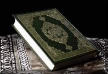 iqra'-ibu-elhijaz