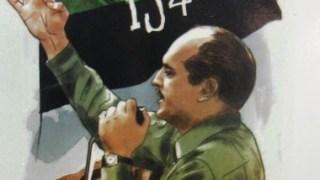Hoy se cumple el 60 aniversario de la expedición del Movimiento Revolucionario 14 de Junio, un movimiento clandestino dominicano de izquierda en contra de la dictadura de Rafael Leónidas Trujillo.