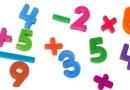 Operações Básicas – Matemática da 5ª/6ª série do Ensino Fundamental