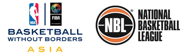 NBA, FIBA and NBL to host first Basketball without borders camp in Australia