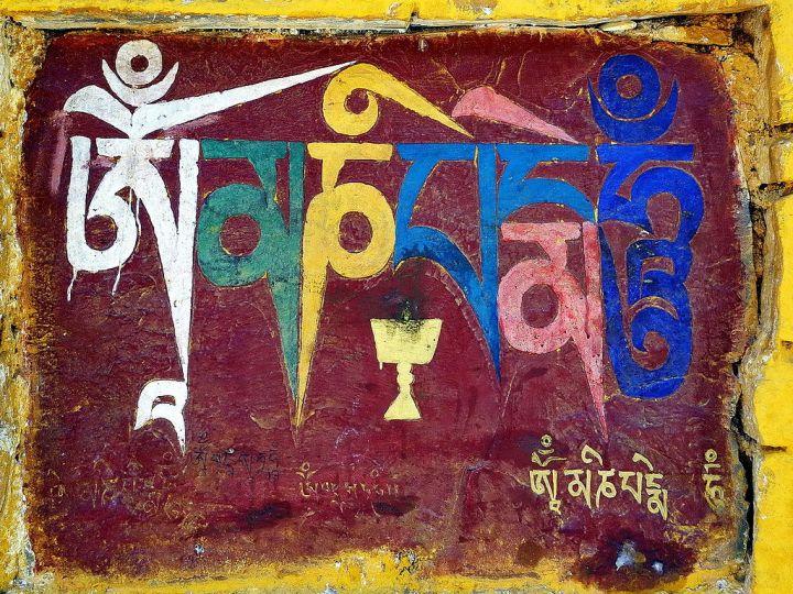 Mantra Boudhique