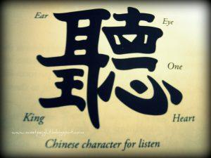 chinese listen