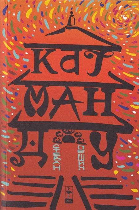 """""""Катманду"""" на Стеван Пешич – един гениален пътепис"""