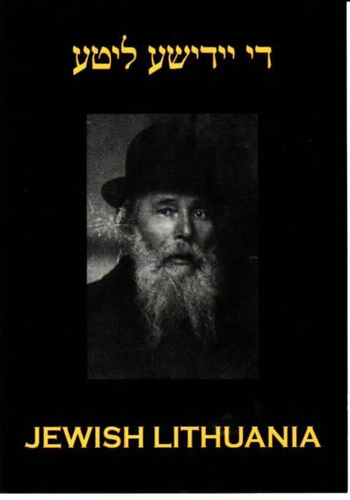 Jewishlithuania