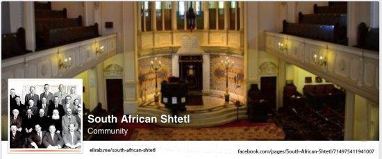 SA-Shtetl-logo